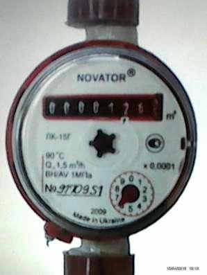 Два счётчика газ-вода! в г. Ужгород Фото 1