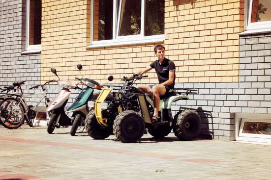 Прокат скутеров и квадроцикла