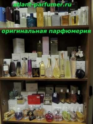 оригинальную парфюмерию оптом, розницу