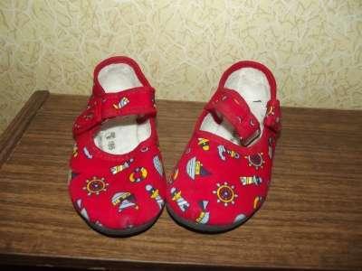 Комнатные туфли