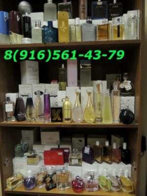 оригинальную парфюмерию оптом, в розницу в Иркутске Фото 2