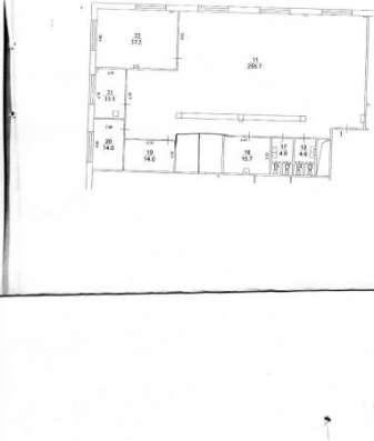 Офис 347.6 кв.м. аренда