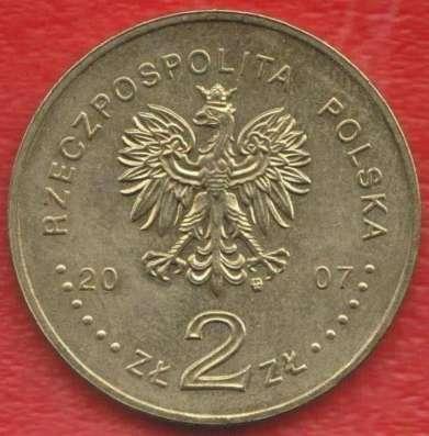 Польша 2 злотых 2007 г. Серия История злотого