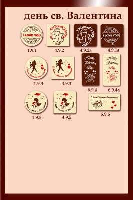 Сувенир сладкий шоколад c тематическим изображением