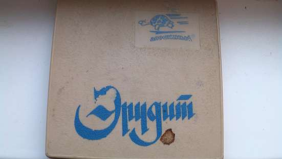 Игрушки магнитные СССР 12 и Эрудит в Саратове Фото 3