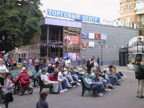 "Сдаю спа-салон, сауну, мини отель в ТЦ ""Радуга"". Без комисси в Москве Фото 1"