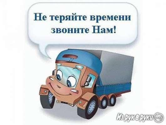 Газель грузчики вывоз строительного мусора