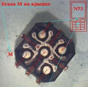 Ремонт мобильных телефонов в Владикавказе Фото 5