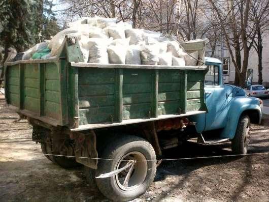 Вывоз строй мусора, грузчики