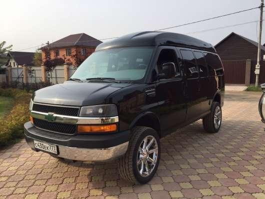 Chevrolet express 5.3 AT
