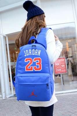 Рюкзак городской Джордан