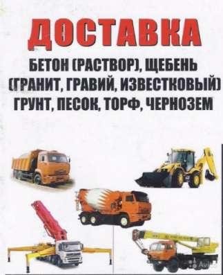КОПКА КОТЛОВАНОВ -ВЫВОЗ ГРУНТА ,ТРАНШЕЙ в Красногорске Фото 2
