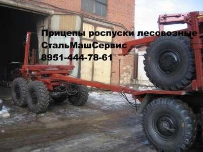 прицеп для грузовика ООО Проматотранс 88851А
