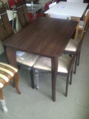 Стол обеденный фабричный