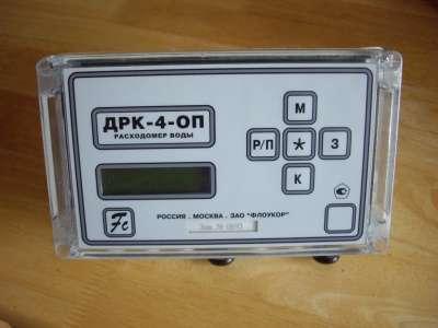 ДРК-4 - Расходомер воды корреляционный.