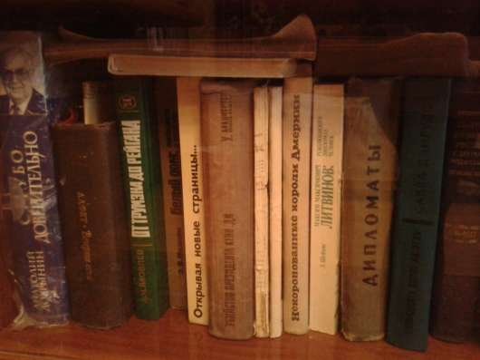 Книги из домашней библиотеки в Москве Фото 1