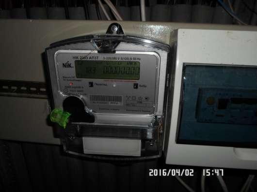 Услуги электрика в г. Днепропетровск Фото 1