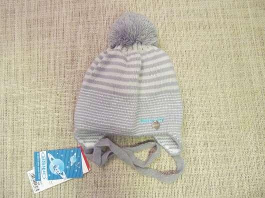 Зимние шапки для мальчиков в г. Минск Фото 4