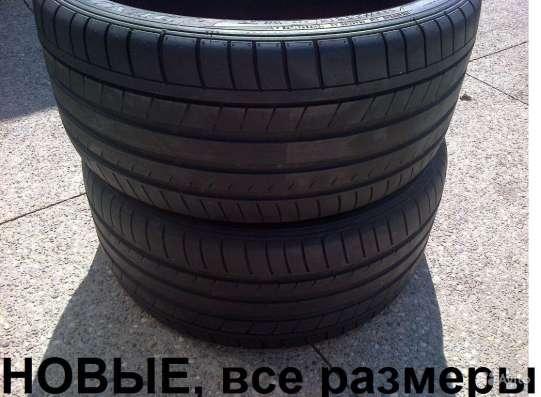 Новые разноширокие R18 Dunlop 235/40 и 255/35 в Москве Фото 1