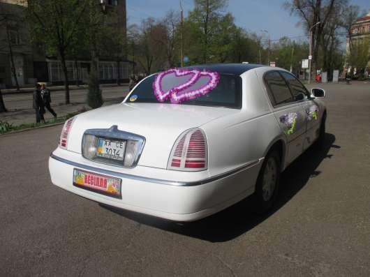 Линкольн таун кар для Вашей свадебной церемонии в г. Кривой Рог Фото 3
