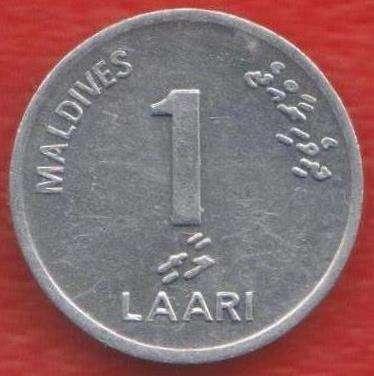 Мальдивские острова 1 лаари 2012 г. Мальдивы
