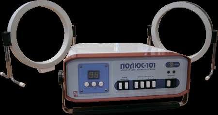 """Аппарат """"Полюс-101"""" для низкочастотной магнитотерапии"""