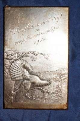Серебряная накладка «Глухарь» из наркомовского набора. СССР, 1930-е гг.