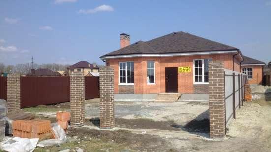 Продается дом 93 кв. м