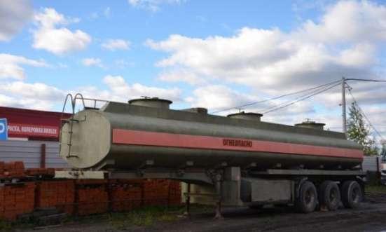 Полуприцеп-цистерна (бензовоз, бочка), 28000 куб в Санкт-Петербурге Фото 1