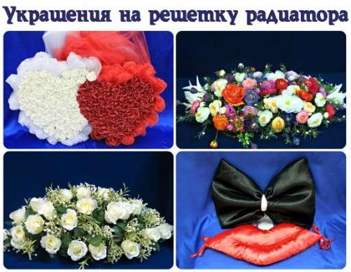 Украшения для свадебных авто в Нижнем Новгороде Фото 4