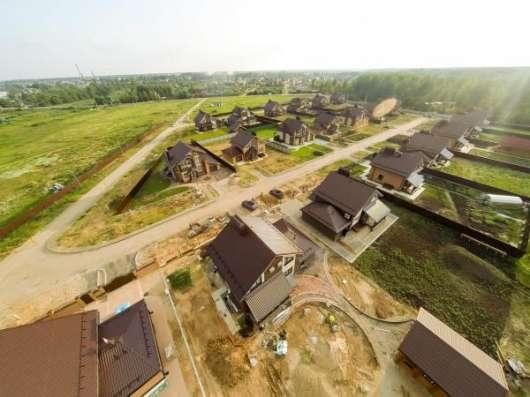 Продажа: дом 250 кв.м. на участке 10 сот в Иванове Фото 1