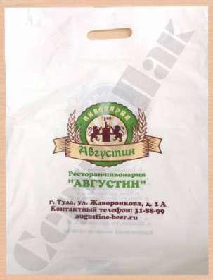 Производство и продажа пакетов под пиво в Туле Фото 4