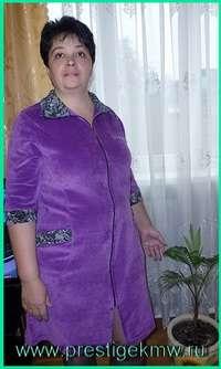 Предложение: Престиж -трикотаж из Пятигорска
