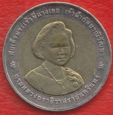 Таиланд 10 бат 2003 г. 80 лет Принцессе Галяни в Орле Фото 1