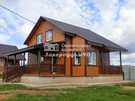 Дом по Киевскому шоссе продажа. Магистральный газ