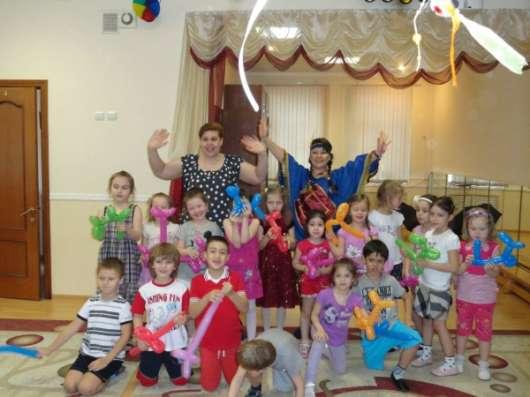 Аниматоры. Клоуны на детский праздник.
