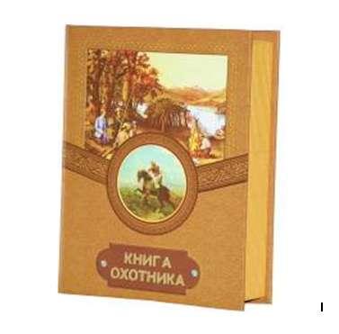 """Подарочный набор """"КНИГА ОХОТНИКА-ЛОСЬ"""" в Новосибирске Фото 1"""