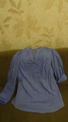 Рубашка голубого цвета (хлопок). Торг уместен