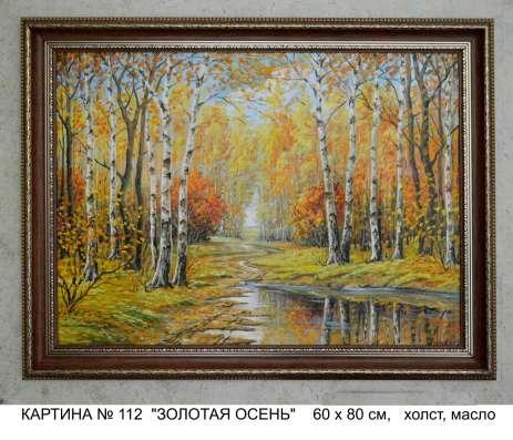 Картина холст, масло в г. Сумы Фото 3
