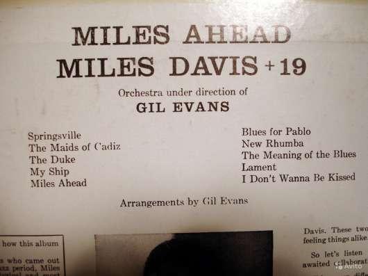 Miles Davis +19 - Miles Ahead в Санкт-Петербурге Фото 3