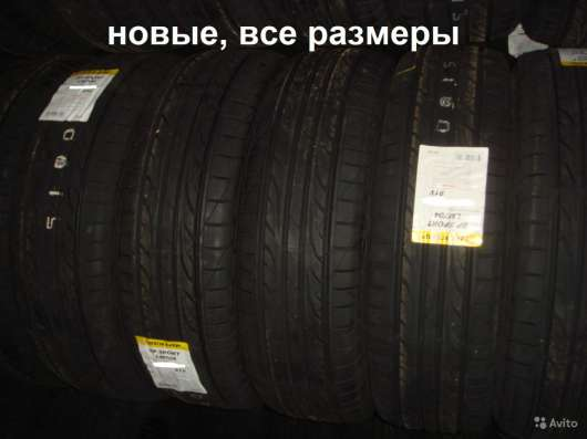 Новые Dunlop 215/60 R16 SP Sport LM704 95H в Москве Фото 1