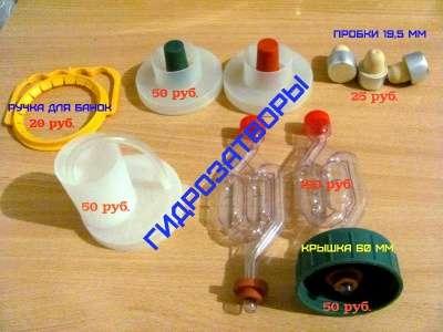 Бутыли 22, 15, 10, 5, 4.5, 3, 2, 1 литр в Миассе Фото 3