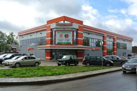 Продаю  здание действующего торгового центра с арендаторами