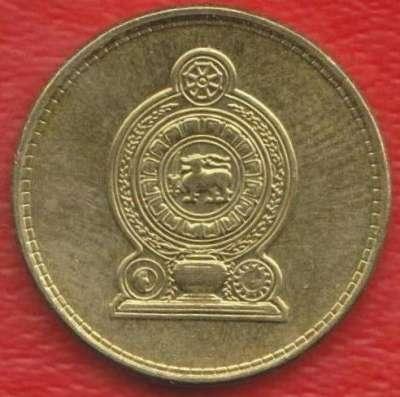 Шри-Ланка 1 рупия 2013 г. в Орле Фото 1