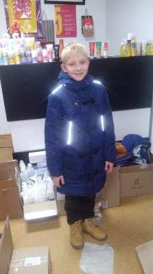 Утепленная куртка для мальчика от Фаберлик