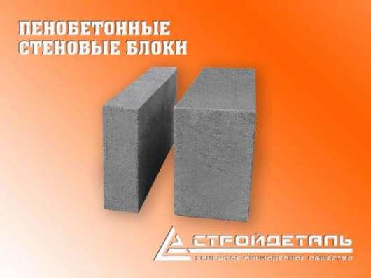 Фибропенобетонные стеновые блоки 600*300*200, 600*300*100