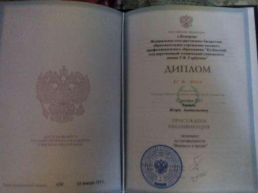 Сборка и ремонт мебели и в Новокузнецке Фото 1