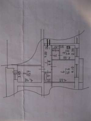 Продажа двухкомнатной квартиры в городе Дубна