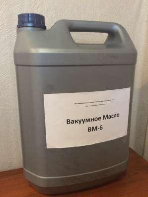 Вакуумное масло ВМ-6 для вакуумных насосов