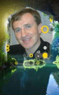 Nikolai39, 39 лет, хочет познакомиться